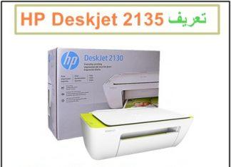 تعريف HP Deskjet 2135